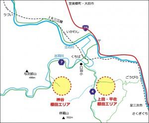 01上田・平佐・神谷