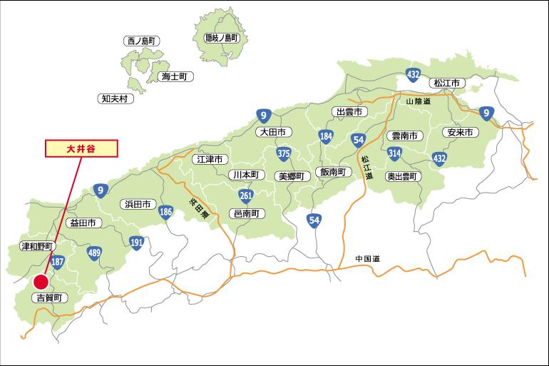 大井谷広域01