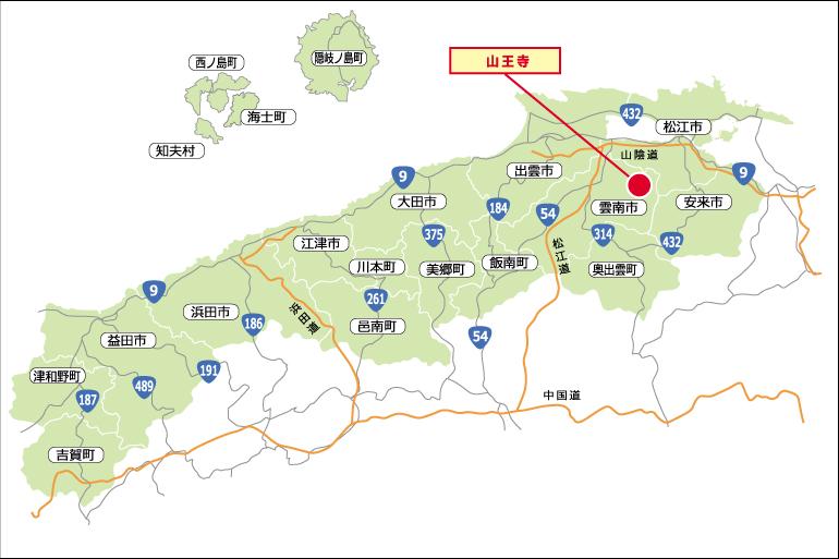山王寺広域01