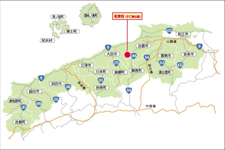 佐津目広域01